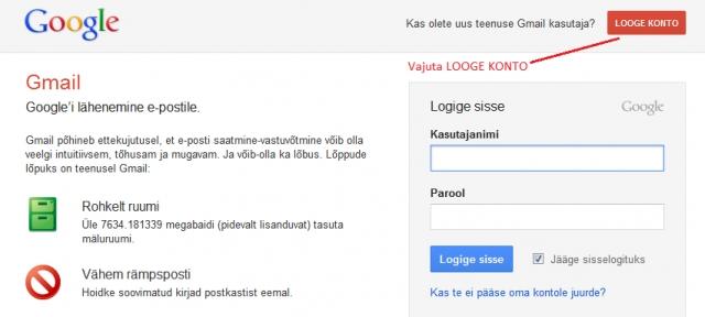 93165cc0976 Kuidas Teha Omale Gmaili Konto | Kuidas.ee - Tarkuseraamat internetis!